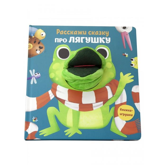 ND Play Развивающая книга Расскажи сказку Про лягушку