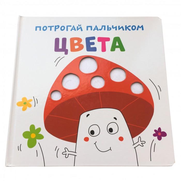 ND Play Развивающая книга Потрогай пальчиком Цвета