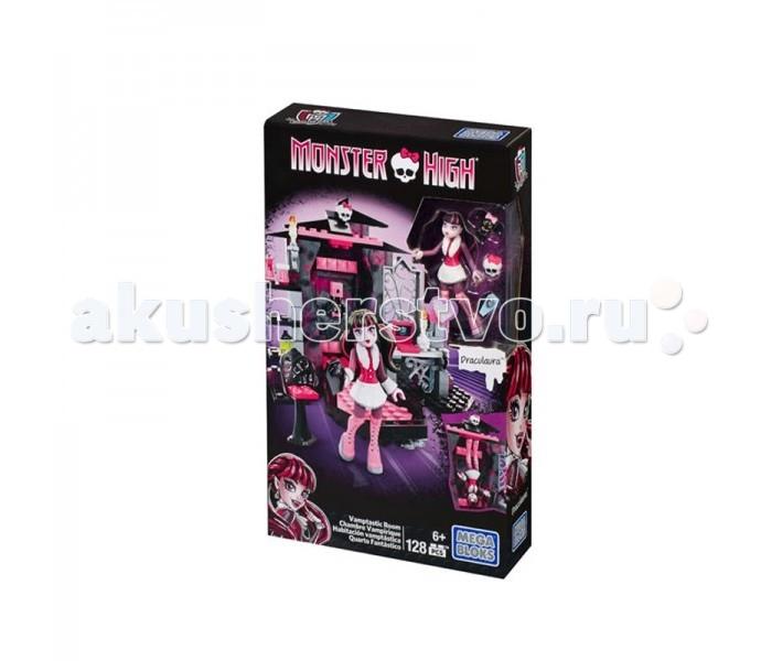 Конструкторы Mega Bloks Monster High Комната Дракулауры monster high наборы кукол семья монстриков дракулауры monster high