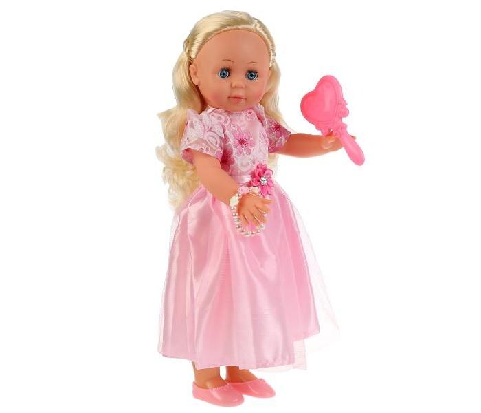 Карапуз Интерактивная кукла Ангелина с аксессуарами 50 см