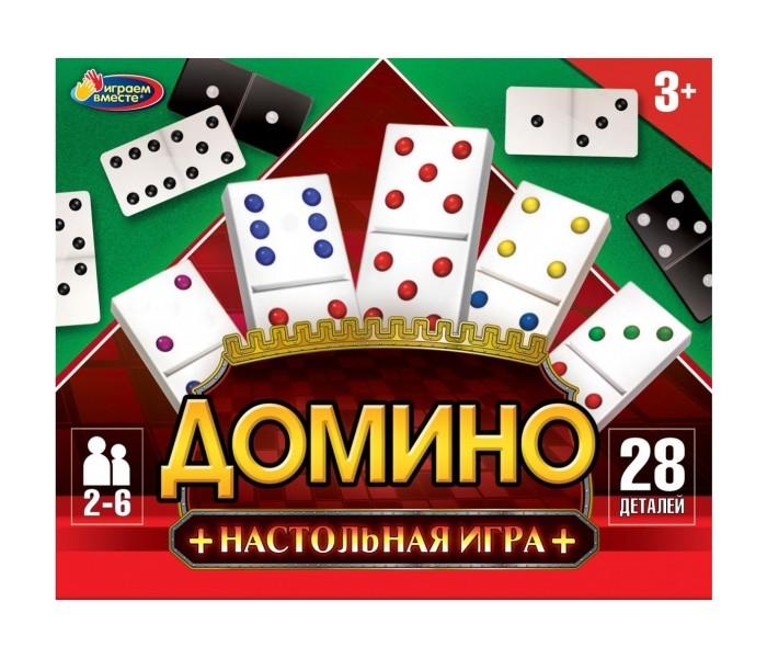 Картинка для Играем вместе Настольная игра Домино 1408K503-R