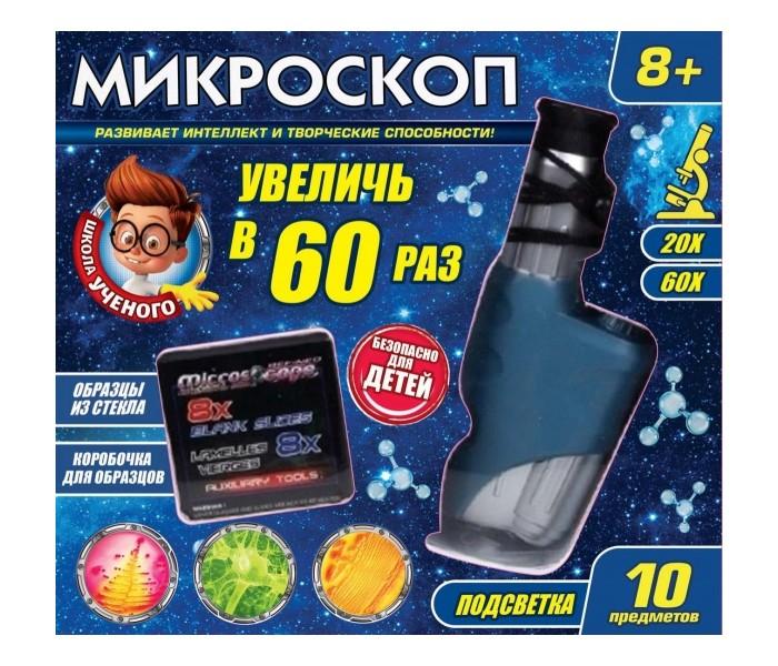 Купить Наборы для опытов и экспериментов, Играем вместе Игровой набор Микроскоп Школа учёного