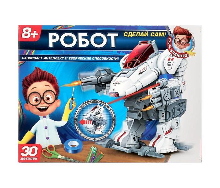 Купить Наборы для опытов и экспериментов, Играем вместе Набор для опытов Робот Школа учёного Сделай сам