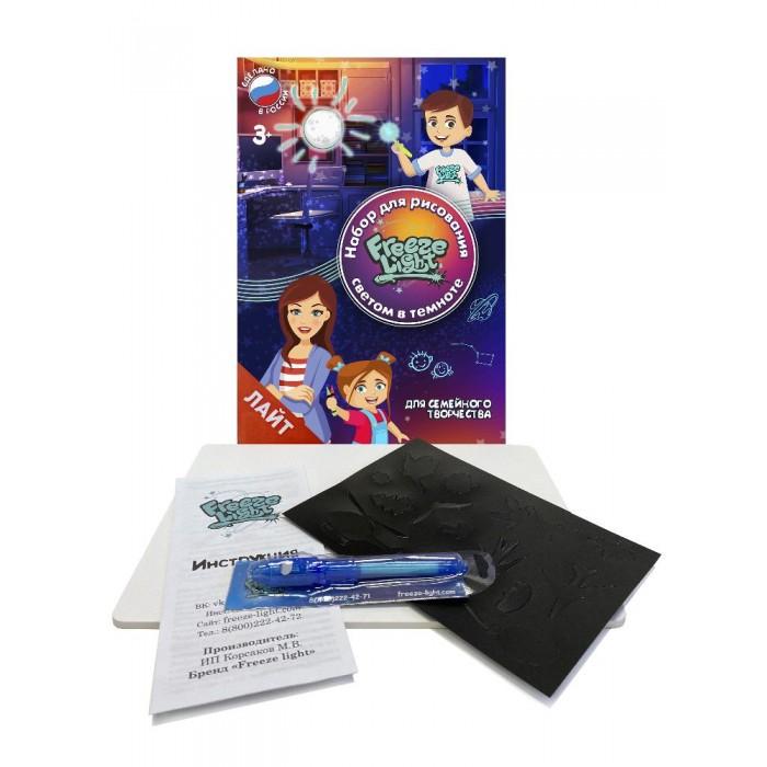 Купить Доски и мольберты, Freeze Light Планшет для рисования в темноте лайт А4 210х300