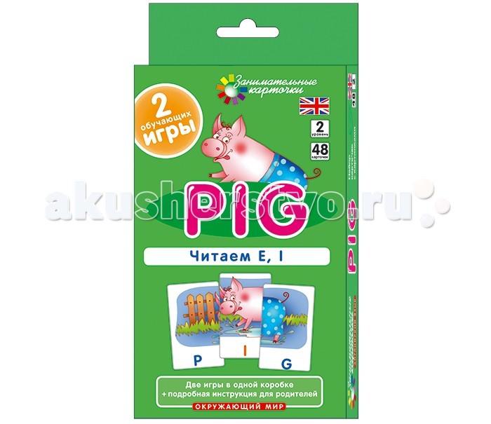 Раннее развитие Айрис-пресс Англ2. Поросенок (Pig). Читаем E, I. Level 2. Набор карточек раннее развитие айрис пресс матем 5 друзья сравнение величин набор карточек