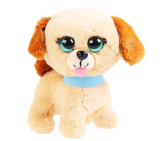 Купить Мягкие игрушки, Мягкая игрушка Мой питомец Щенок Тишка 16 см