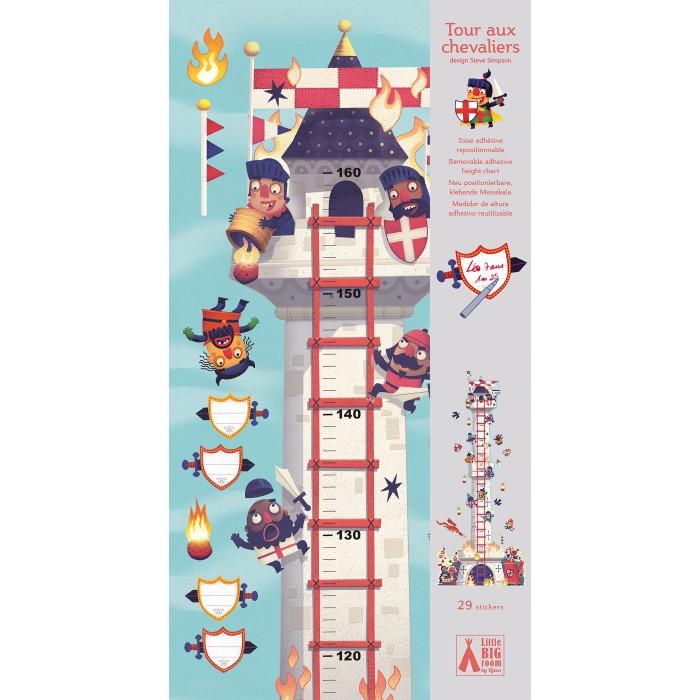 аксессуары для детской комнаты Аксессуары для комнаты Djeco Ростомер Башня рыцарей