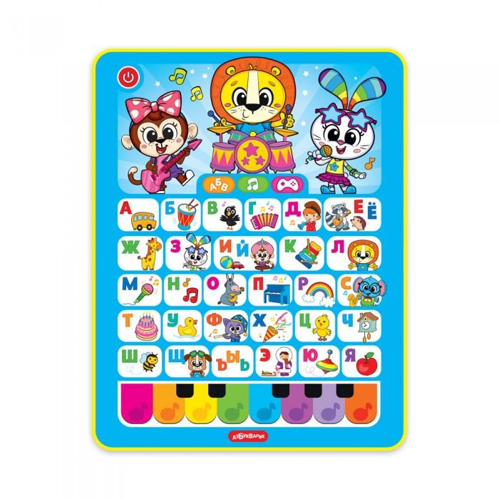 Купить Электронные игрушки, Азбукварик Планшетик Азбука Песенка