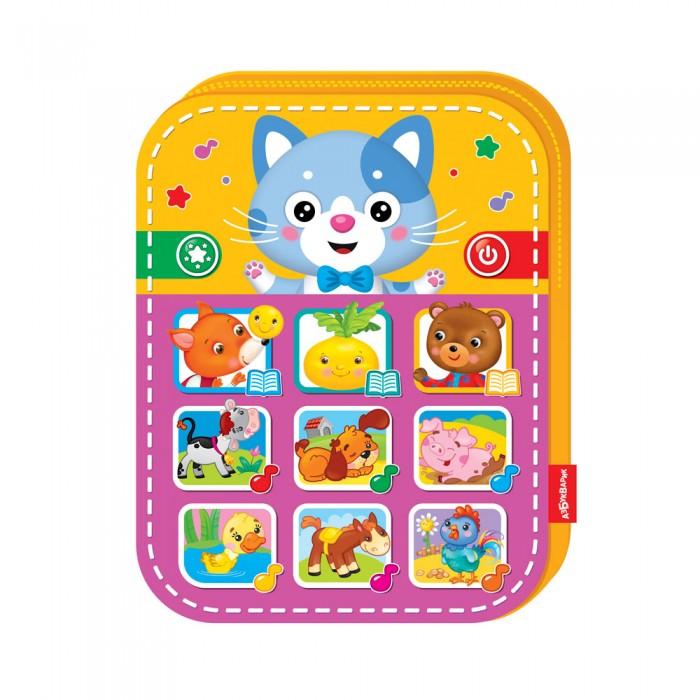 Купить Электронные игрушки, Азбукварик Планшетик Котенок и его друзья