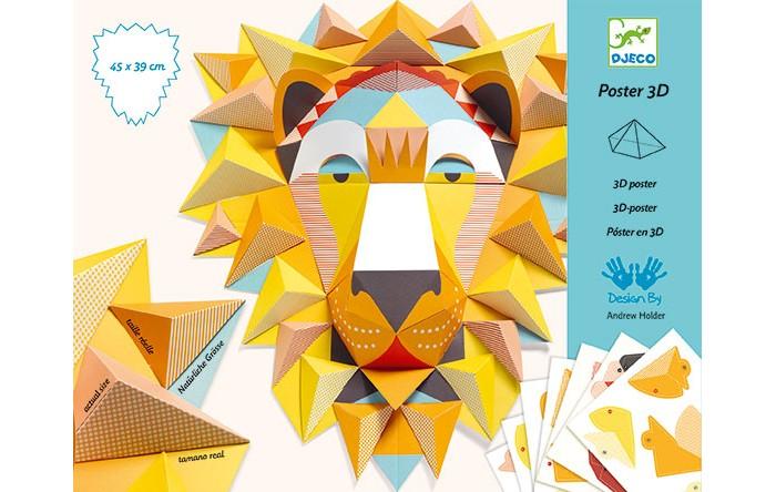 Картинка для Djeco Оригами набор для творчества Большие животные