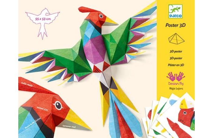 Фото - Наборы для творчества Djeco Оригами набор для творчества Птицы наборы для творчества djeco оригами полярные животные