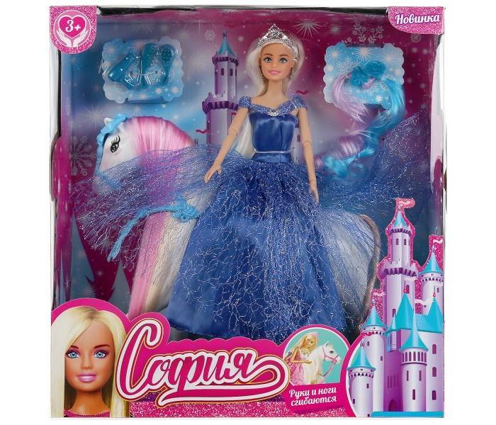 Фото - Куклы и одежда для кукол София и Алекс Кукла София снежная принцесса 29 см куклы и одежда для кукол карапуз кукла принцесса софия 46 см 14666pri ru