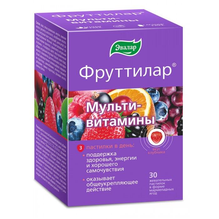 Эвалар Фруттилар Мультивитамины жевательные пастилки Мармеладные ягоды 30 шт.