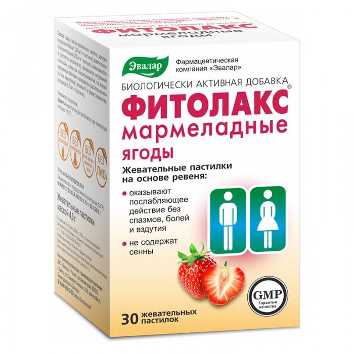 Картинка для Эвалар Фитолакс жевательные пастилки Мармеладные ягоды 30 шт.
