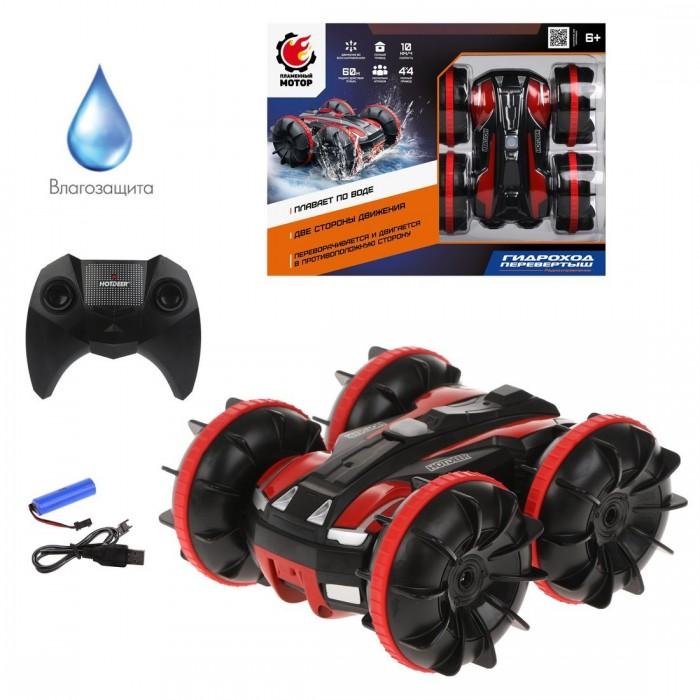 Купить Радиоуправляемые игрушки, Пламенный мотор Машина Гидроход-перевертыш на радиоуправлении