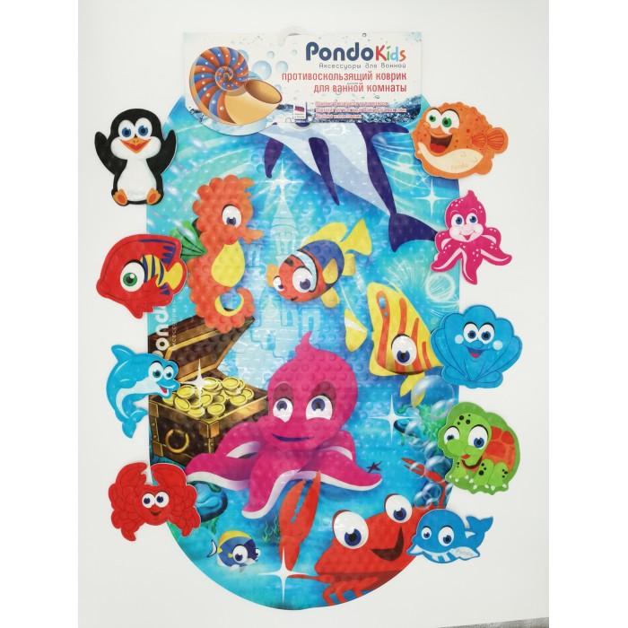 коврики для купания roxy kids мини коврики для ванны 12 шт Коврики для купания Pondo Kids Набор для ванны Морские Жители PK-0042