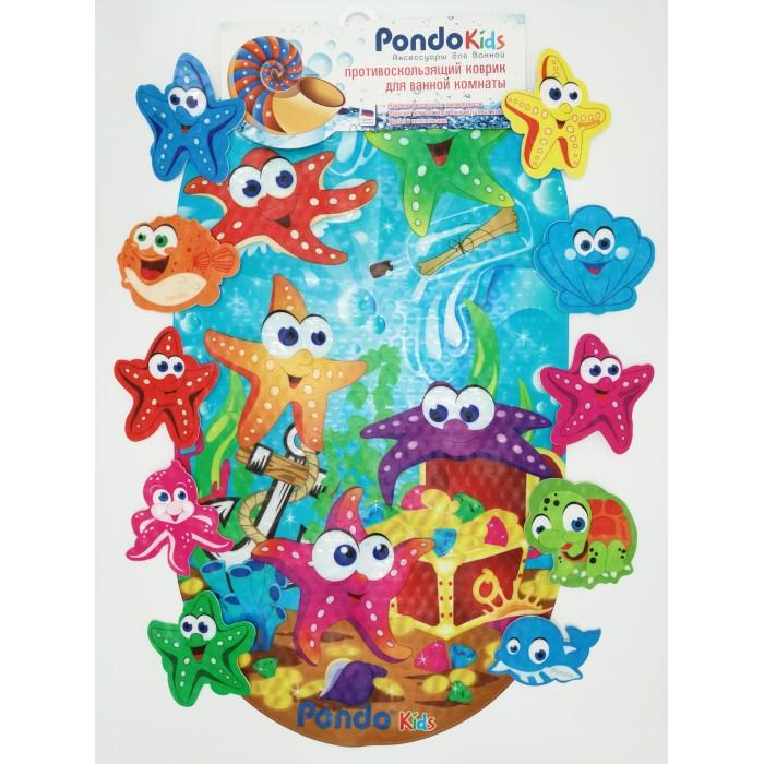 коврики для купания roxy kids мини коврики для ванны 12 шт Коврики для купания Pondo Kids Набор для ванны Красное Море PK-0043
