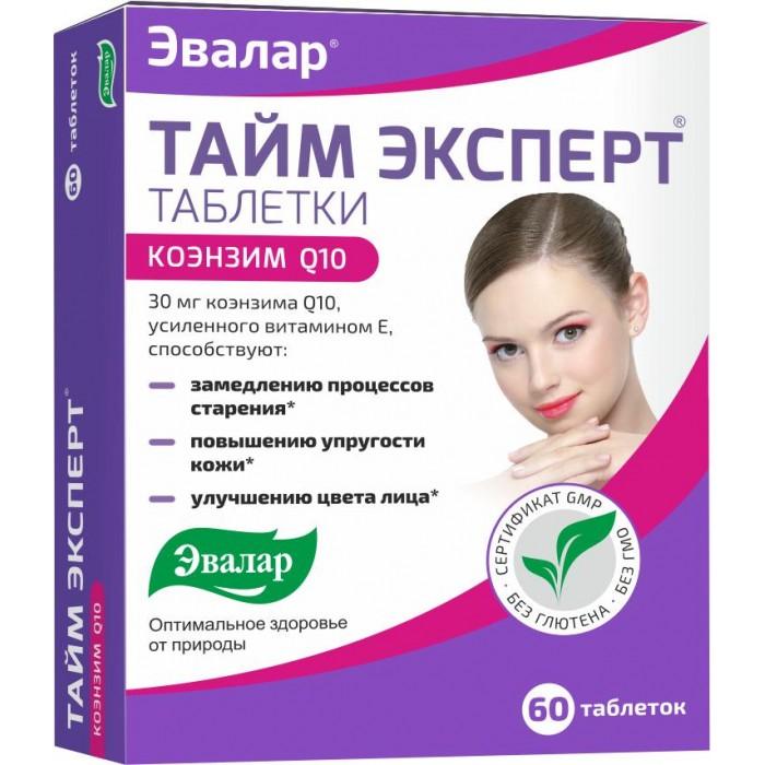 Картинка для Эвалар Тайм Эксперт коэнзим Q10 усиленный витамином Е таблетки 60 шт.