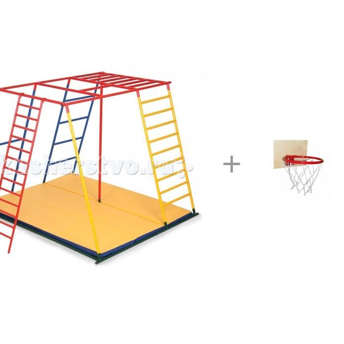 Спортивные комплексы Ранний старт Детский спортивный комплекс Олимп полная комплектация и Баскетбольное кольцо со щитом