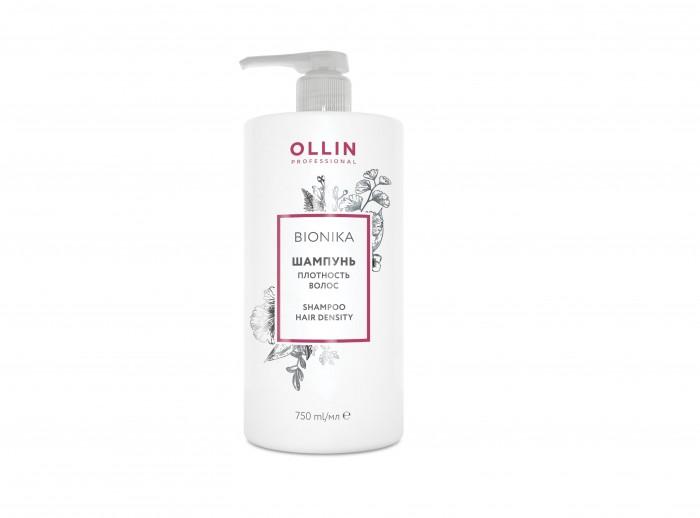 OLLIN Professional Bionika Шампунь Плотность волос 750 мл 397243
