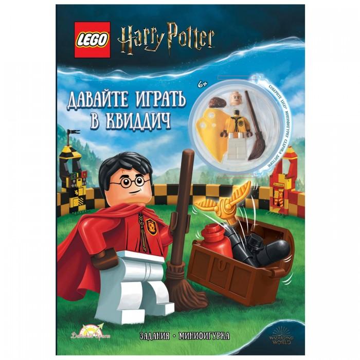 Купить Развивающие книжки, Lego Книга с игрушкой Harry Potter - Давайте играть в Квиддич