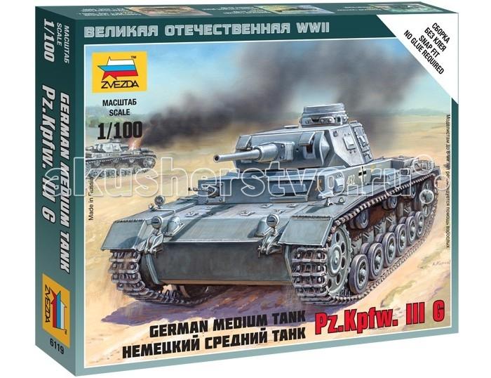Конструкторы Звезда Модель Немецкий средний танк Pz.Kp.fw.III G (без клея) танк звезда матильда ii британский средний 1 100 6171