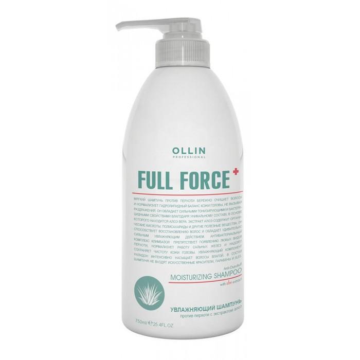 OLLIN Professional Full Force Увлажняющий шампунь против перхоти с экстрактом алоэ 750 мл 725669
