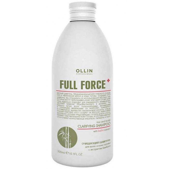 OLLIN Professional Full Force Очищающий шампунь для волос и кожи головы с экстрактом бамбука 300 мл 725614