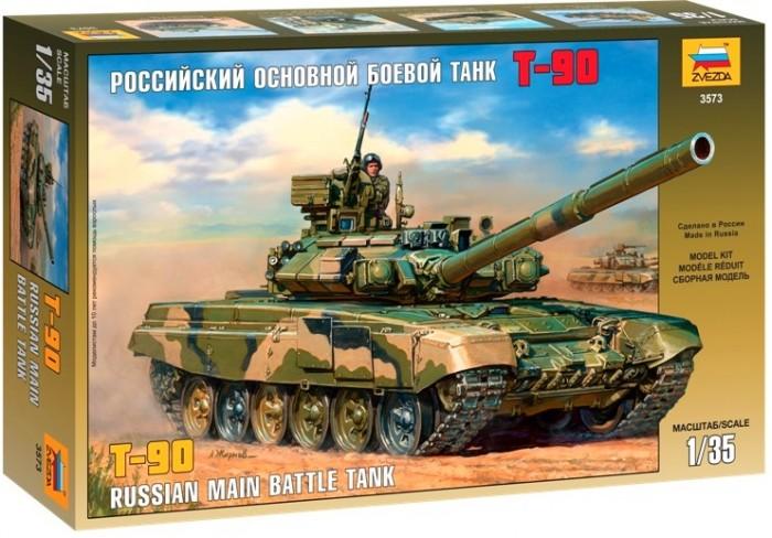 Конструктор Звезда Модель Российский основной боевой танк Т-90