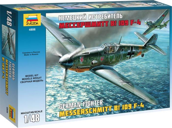 Купить Сборные модели, Звезда Модель Немецкий истребитель Мессершмитт Bf-109F4