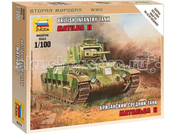Конструкторы Звезда Модель Танк Матильда МК-II (без клея) британский средний танк матильда ii 6171