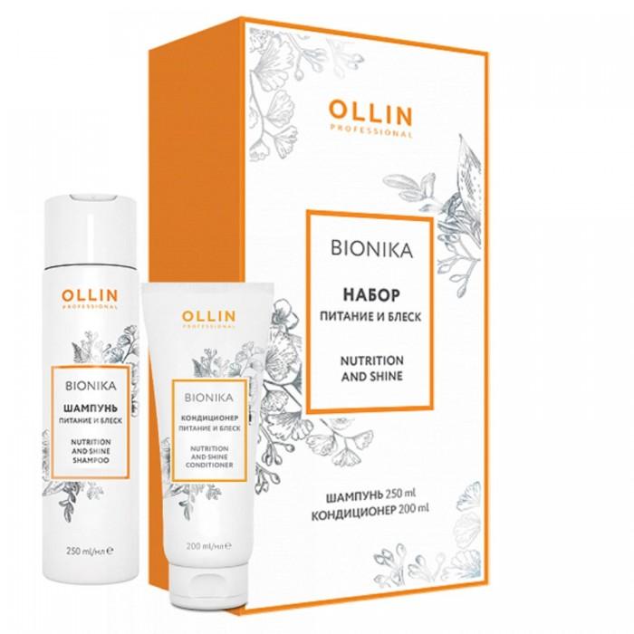 Купить Косметика для мамы, OLLIN Professional Bionika Набор Питание и блеск Шампунь 250 мл + Кондиционер 200 мл