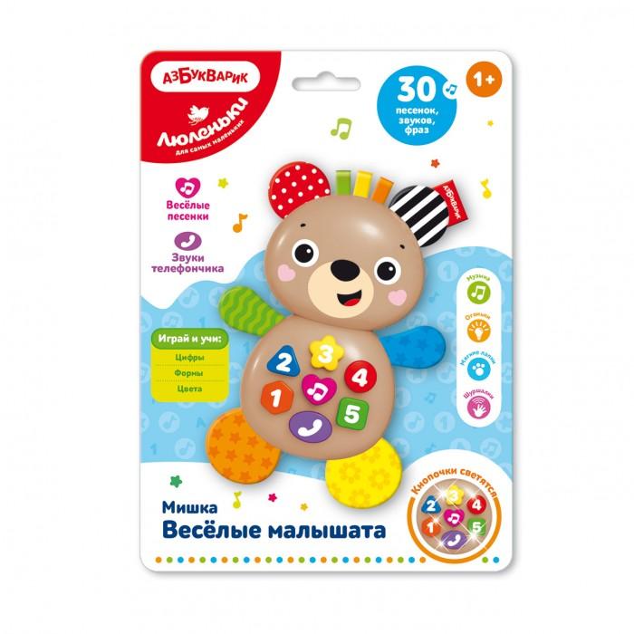 Электронные игрушки, Азбукварик Мишка Веселые малышата Люленьки  - купить со скидкой