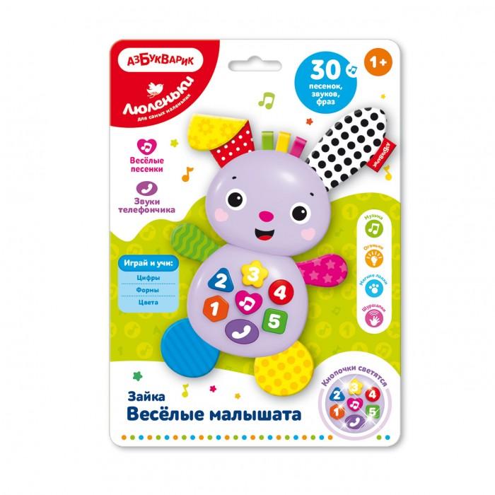 Купить Электронные игрушки, Азбукварик Зайка Веселые малышата Люленьки