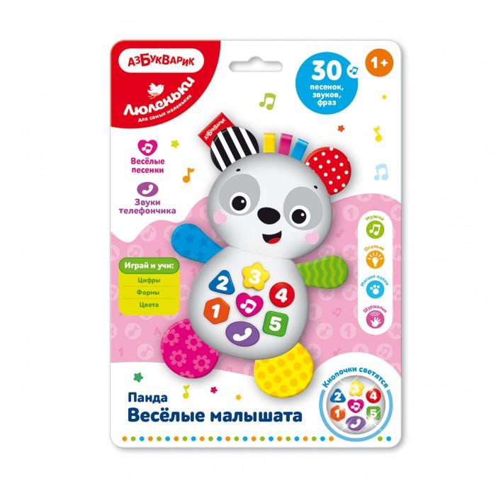 Купить Электронные игрушки, Азбукварик Панда Веселые малышата Люленьки