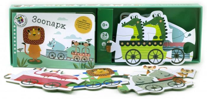 Фото - Книжки-игрушки Махаон Книга Зоопарк. Поезд знаний бьюкенс л арифметика поезд знаний