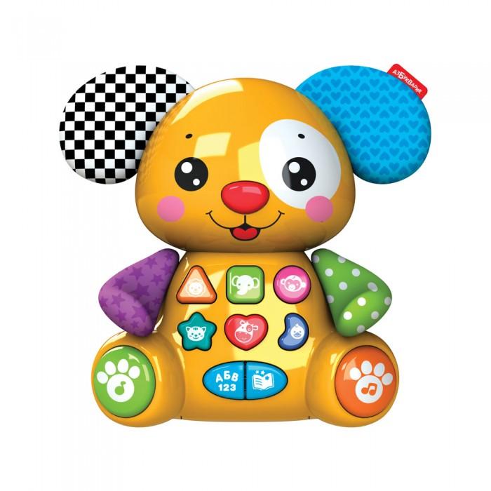 Купить Электронные игрушки, Азбукварик Музыкальный щенок Веселые прятки