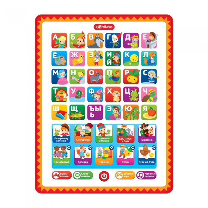 Купить Электронные игрушки, Азбукварик Планшетик Азбука Сказочка
