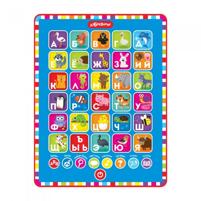 Купить Электронные игрушки, Азбукварик Планшетик Азбука зверят