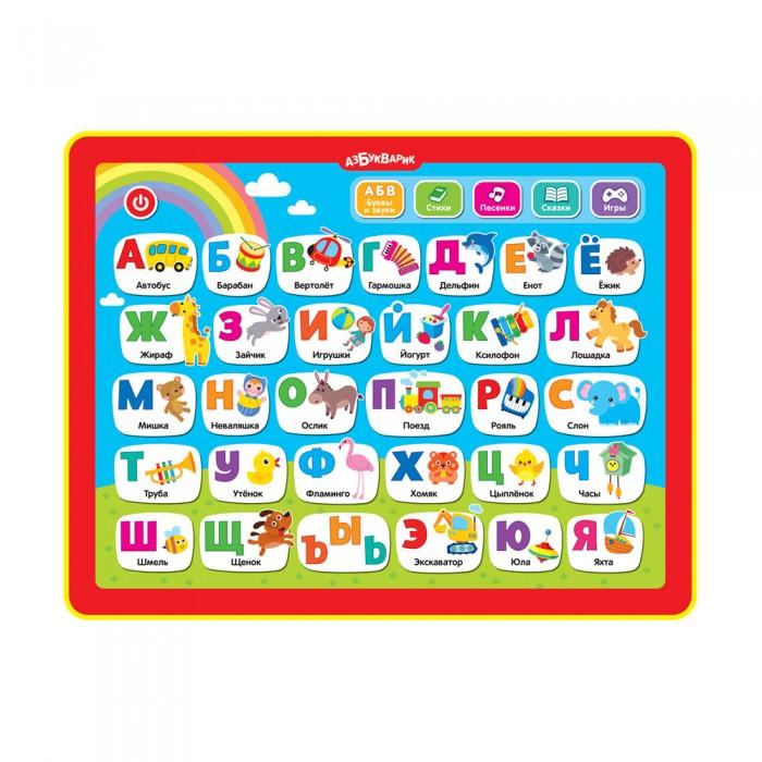 Купить Электронные игрушки, Азбукварик Планшетик Азбука в стихах