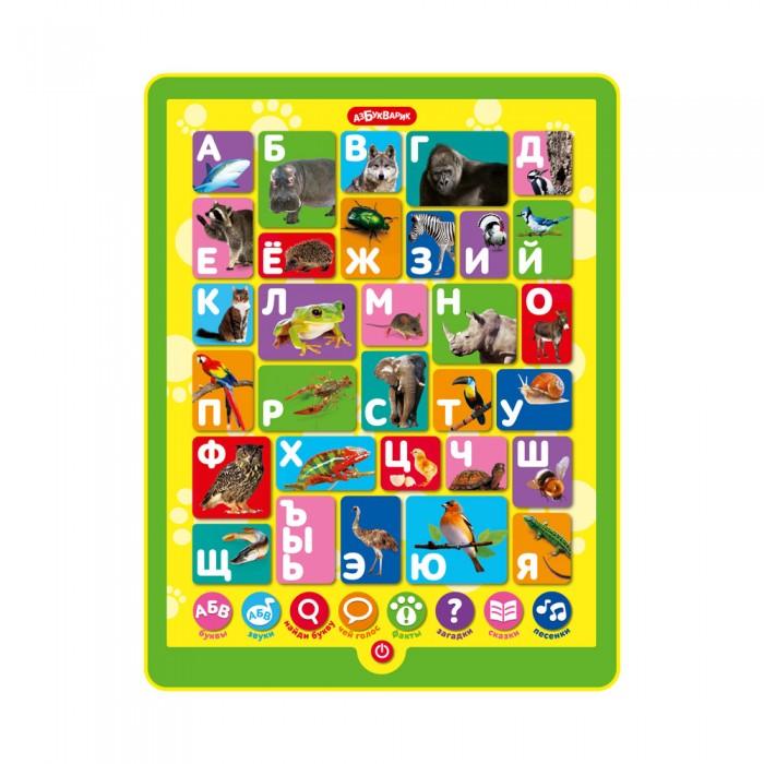 Купить Электронные игрушки, Азбукварик Планшетик Зооазбука