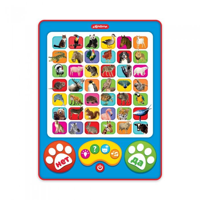 Купить Электронные игрушки, Азбукварик Планшетик Мир животных