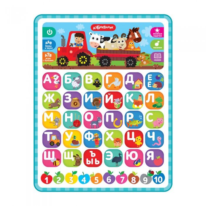 Купить Электронные игрушки, Азбукварик Планшетик Азбука Веселая ферма