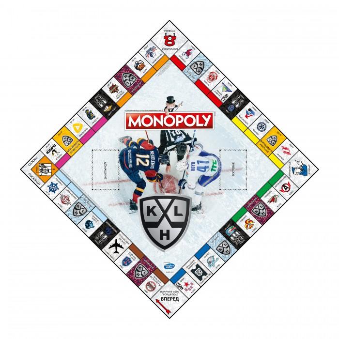 Купить Настольные игры, Monopoly Настольная игра Новая монополия КХЛ