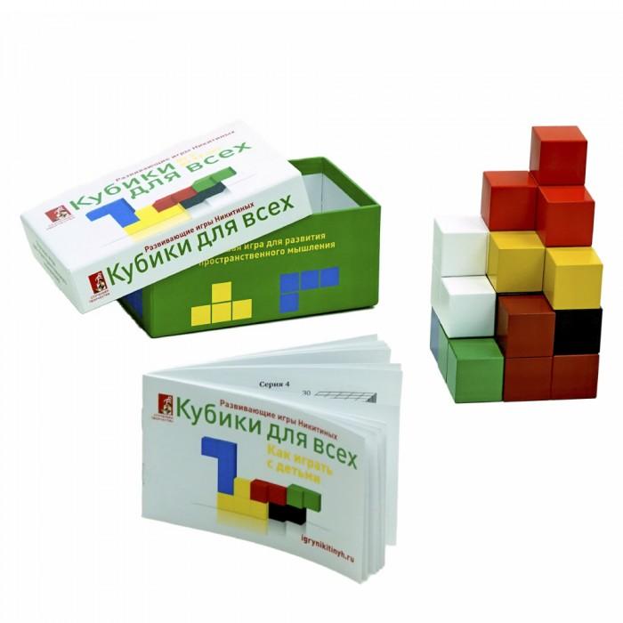 Деревянные игрушки Ступеньки творчества Развивающие кубики для всех Никитина