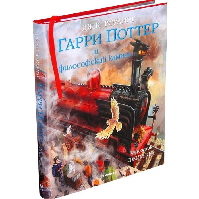 поваренная книга гарри поттера купить в минске