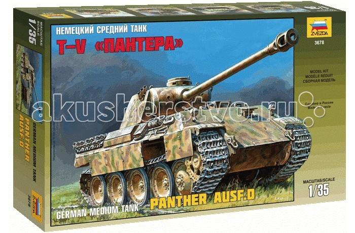 Конструкторы Звезда Модель Немецкий средний танк Т-V Пантера танк звезда матильда ii британский средний 1 100 6171
