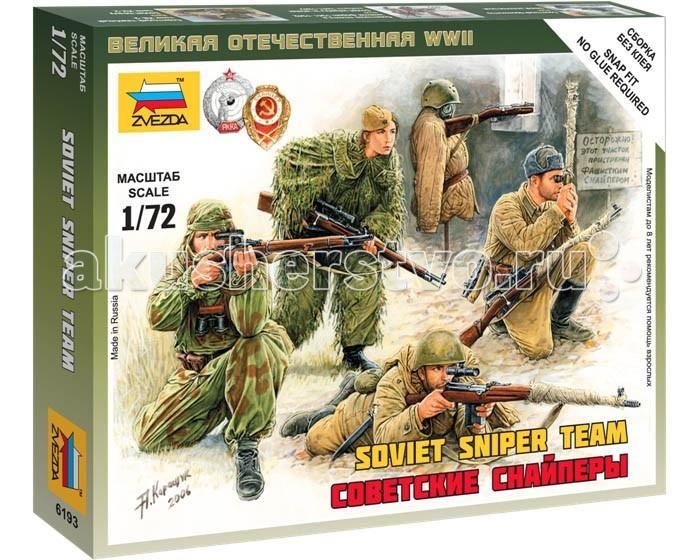 Конструкторы Звезда Сборные фигурки Советские снайперы