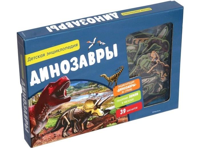 Махаон Детская энциклопедия Динозавры