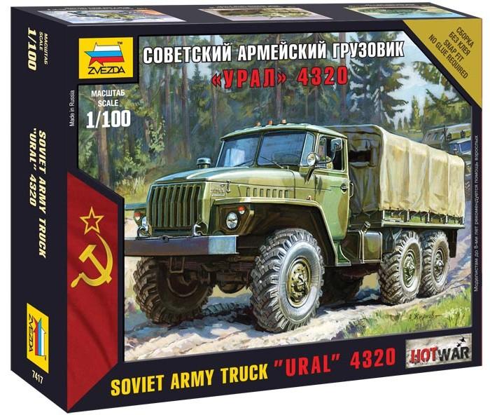 Конструкторы Звезда Модель Советский армейский грузовик Урал 4320